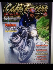 MAGASINE VIRTUEL CAFE RACER AMERICAIN ET ASIATIQUE SEPTEMBRE 2016